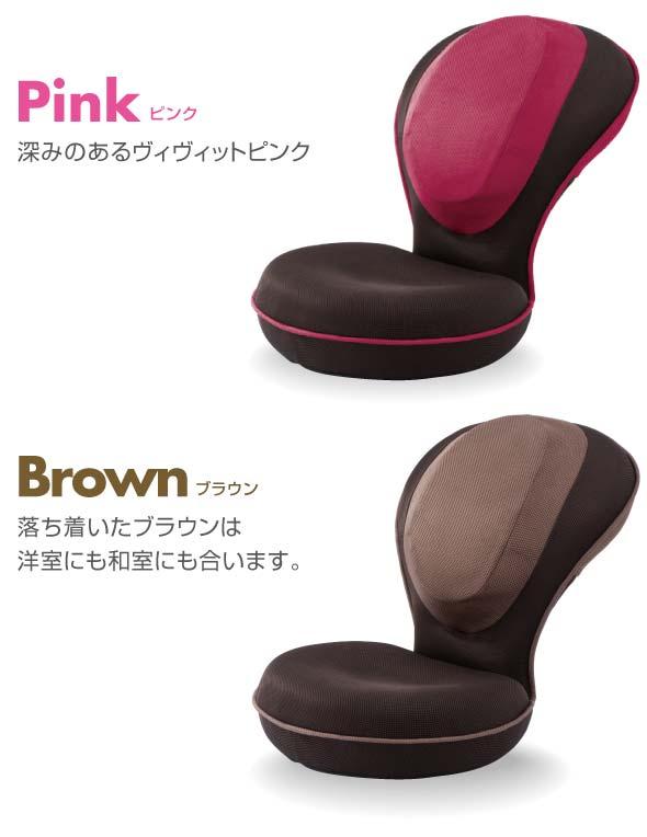 美容座椅子
