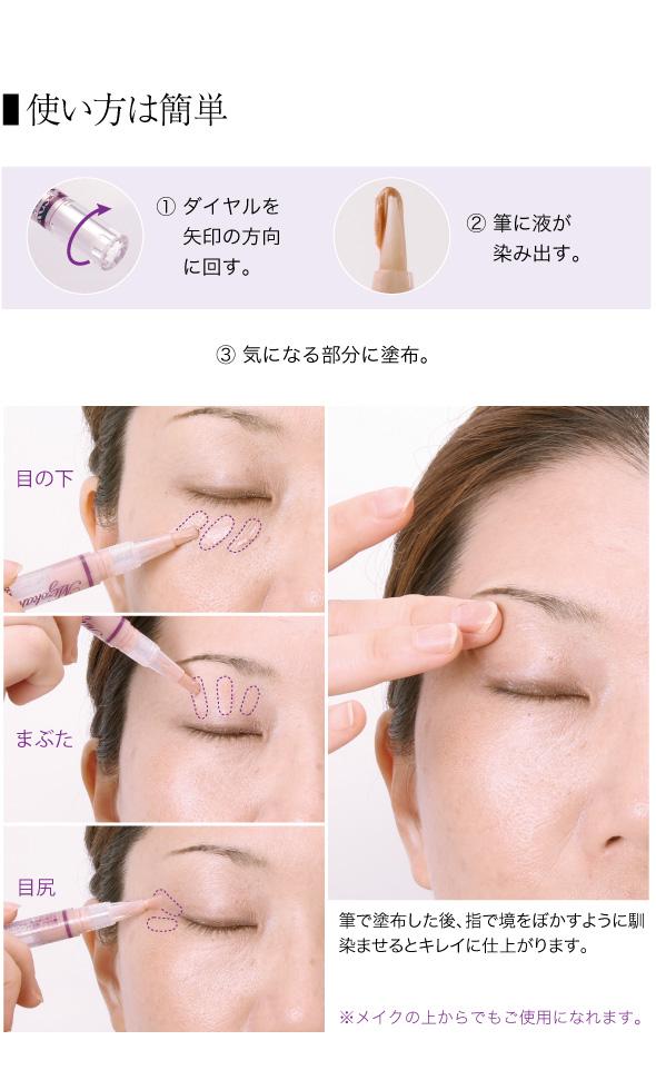 美容保湿成分 潤いある艶肌へ