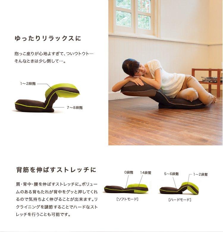 背筋を伸ばすストレッチに最適