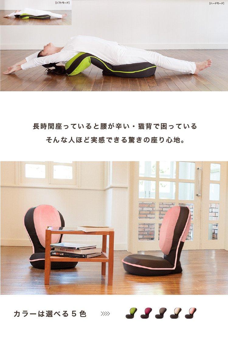 長時間座っていると腰が辛い・猫背で困っているそんな人ほど実感できる驚きの座り心地